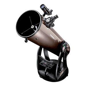 Los mejores telescopios dobsonianos